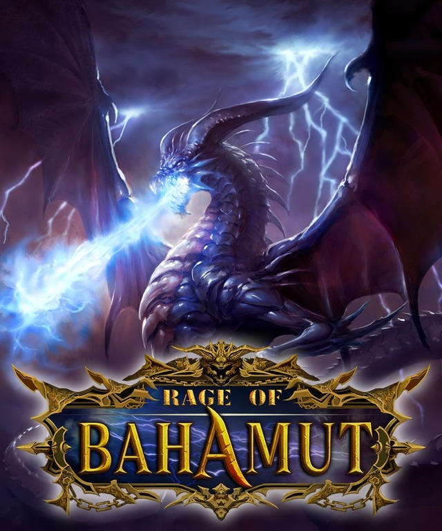 Artwork de Rage of Bahamut