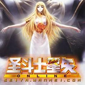 Logo de Saint Seiya Online