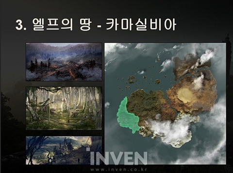 Terre des elfes - Silvia