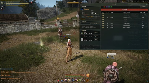Review complète de la Closed Beta 3 de Black Desert Online