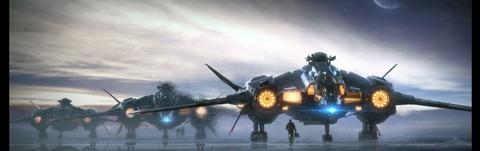 Vanguard landed