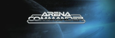 Logo arena commander