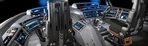 Yesitsthestarfarercockpitwearereallybuildingit