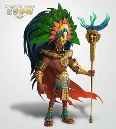 Montezuma (Aztèque)