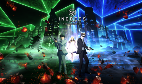Ingress - Ingress adapté en anime par Netflix en fin d'année