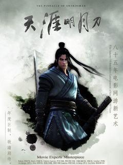 Clan Tai Bai