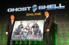 Ghost in the Shell Online se précise comme un Cyborg Action Shooter - MàJ