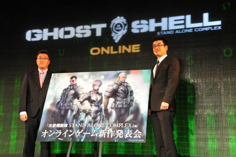 Ghost in the Shell Online - Ghost in the Shell Online se précise comme un Cyborg Action Shooter - MàJ