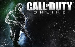 Logo de Call of Duty Online