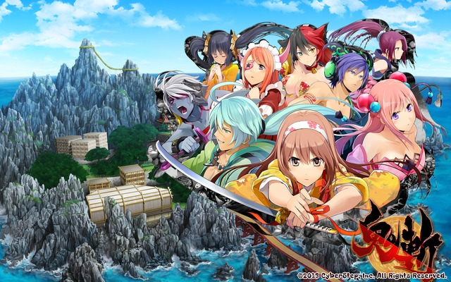 Image d'Onigiri