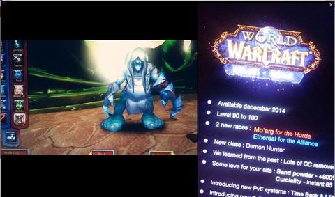 World of Warcraft 6.0 ?