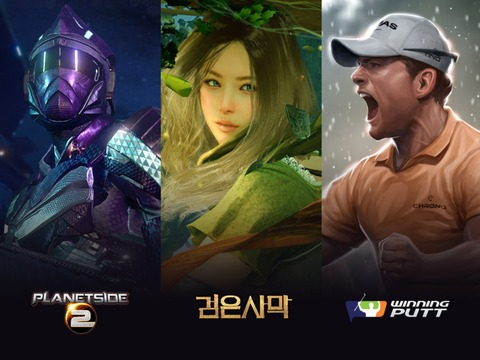 Daum Communications - Daum au G-Star 2013 : Black Desert, PlanetSide 2 et Winning Putt