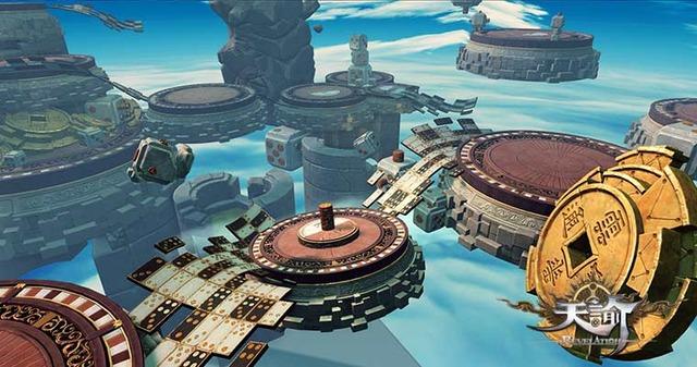 Cité flottante