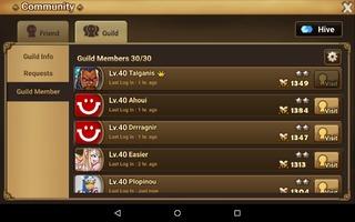 Guild List