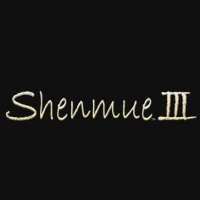 Logo de Shenmue 3
