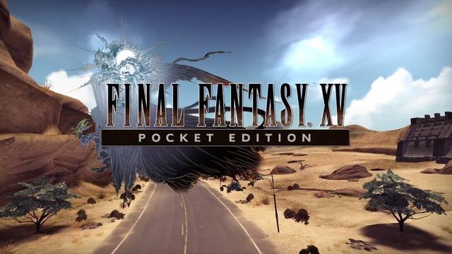 Images de Final Fantasy XV