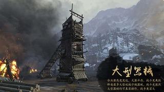 War-Rage-2.jpg