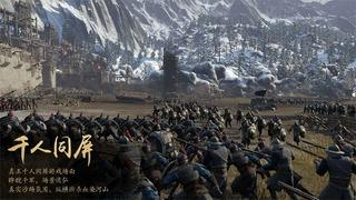 War-Rage-3.jpg