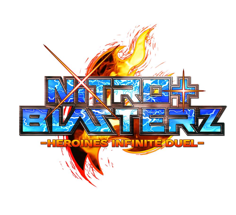 Logo Nitroplus Blasterz