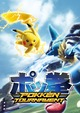 Affiche Pokkén Tournament