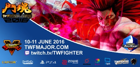 Capcom Pro Tour - Taiwan, Moscou, Paris - Les tournois Street Fighter V du week-end