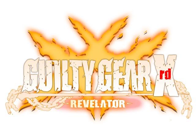 Guilty Gear Xrd -Revelator- Logo