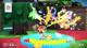 Image de Paper Mario: Color Splash #119501