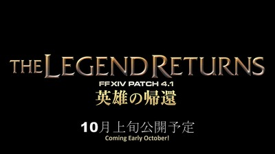 The Legend Returns - 41