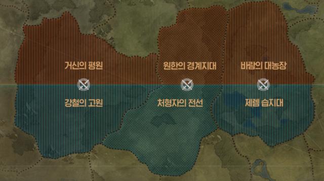 faction-war.png