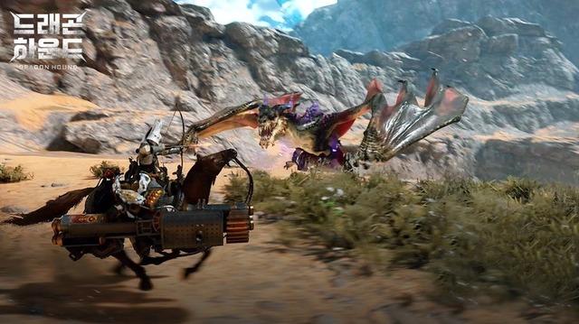 Image de Dragon Hound