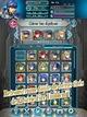 Capture d'écran promotionnelle de Fire Emblem Heroes