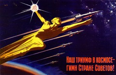 Le Cosmisme Russe