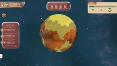Découpage d'une planète en territoire