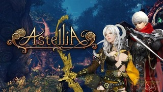 Astellia-800x450.jpg