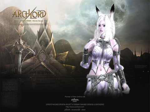 Archlord - Swashbuckler en Wallpaper