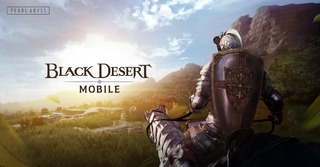 _pearl_abyss__enter_a_new_region_with_black_desert_mobile_s_first_major_update.jpg