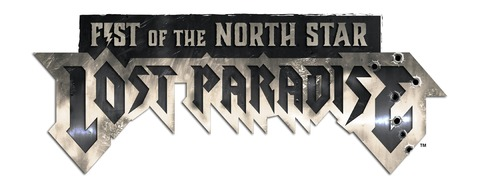 Test de Fist of the North Star : Lost Paradise - Kenshiro est devenu un Yakuza
