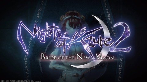 Nights of Azure 2 - Test de Nights of Azure 2 : Bride of the New Moon