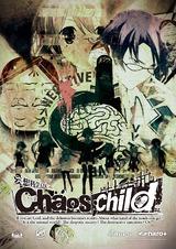CHAOSCHILD Keyart key visual 01