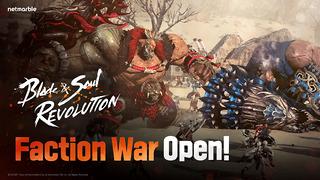 Guerre de factions