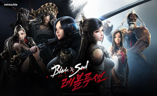 Image de Blade & Soul Revolution