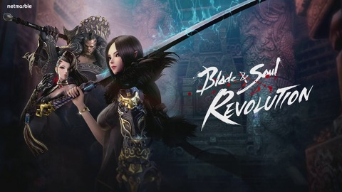 Blade & Soul Revolution - La version anglophone de Blade and Soul Revolution lance ses préinscriptions