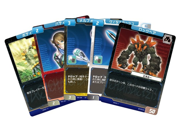 Phantasy Star Online 2: Trading Card Game