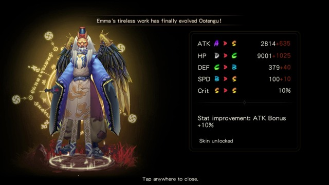 Capture d'écran officielle de Onmyoji
