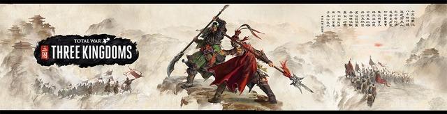 Images de Total War: Three Kingdoms