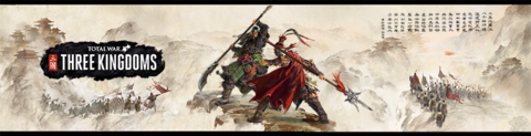 Total War: Three Kingdoms - Total War Three Kingdoms - On y a joué