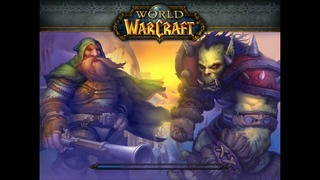 La Vallée d'Alterac en version 1.12 dans WOW Classic