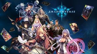 shadowverse2.jpg