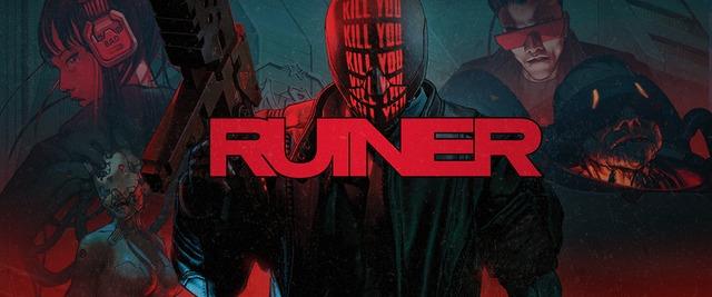 ruiner-store-banner.jpg