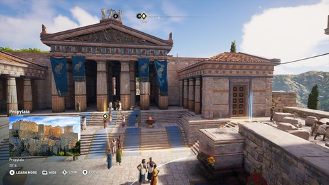 Assassin's Creed: Odyssey - Assassin's Creed Odyssey aura son « Discovery Tour » éducatif sur la Grèce antique